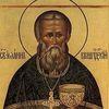 День святого Иоана Кроншдтадского