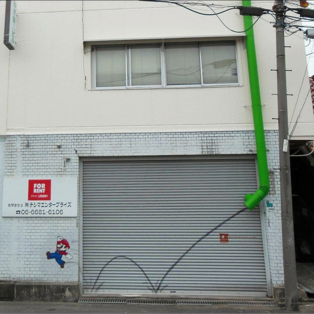 Фото: Необычный стрит-арт от уличного художника (Фото)