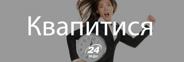 Говори красиво: 15 українських слів, які замінять наш суржик - фото 140186