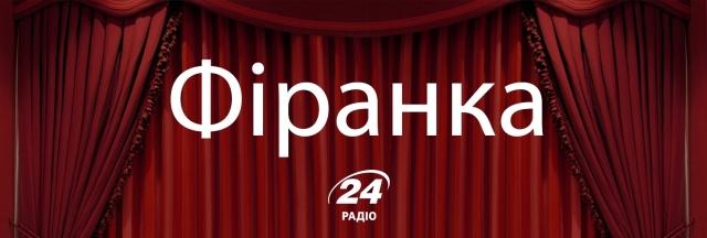 Говори красиво: 15 українських слів, які замінять наш суржик - фото 140200
