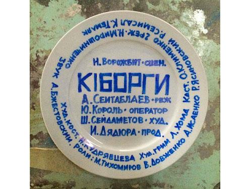 """Стартовали съёмки драмы """"Киборги"""" от режиссёра Сеитаблаева"""