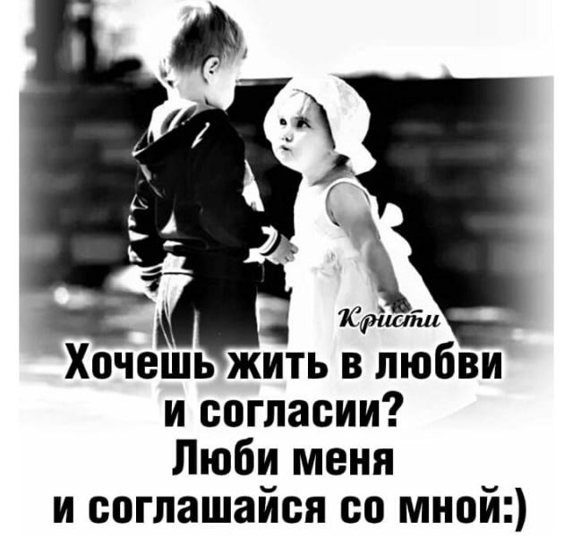 Юля, застав мужа в постели с любовницей Анжелой, быстро собрала вещи и ушла...