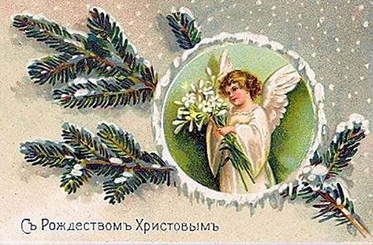 """Результат пошуку зображень за запитом """"Красивые рождественские открытки,популярные в прошлом - фото."""""""