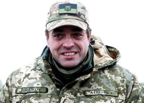 Юрій Бірюков