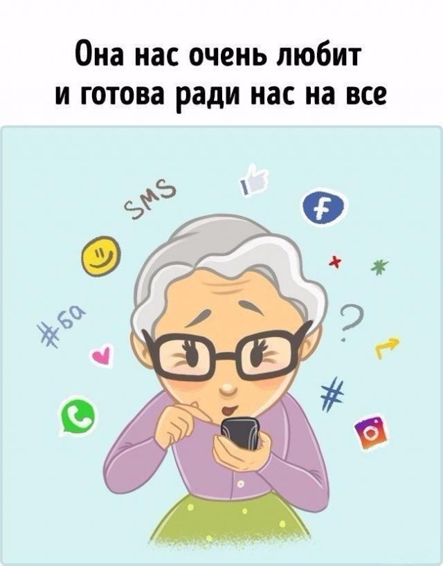 Бабушки - это святое ?  Любите и берегите их!