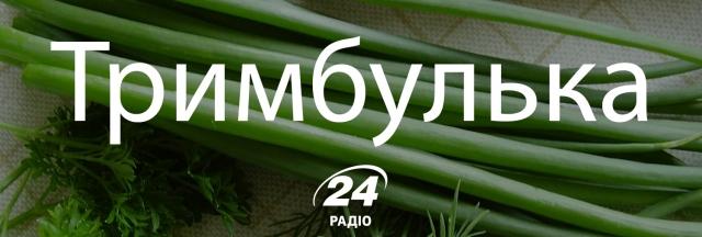 13 колоритних українських слів, незамінних на кухні - фото 146978