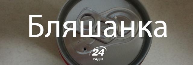 Говори красиво: 15 українських слів, які замінять наш суржик - фото 140170