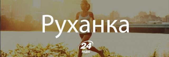 Говори красиво: 15 українських слів, які замінять наш суржик - фото 140198