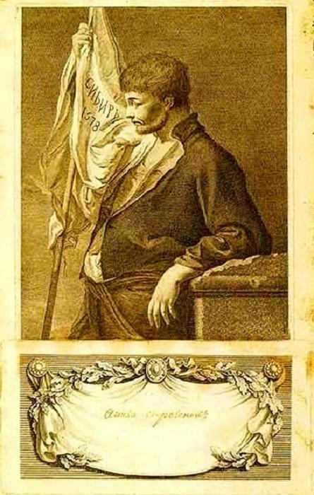 Строганов Аника Фёдорович (1488-1570)