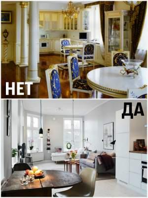 Дизайнеры объяснили, каким вещам не место в современном интерьере. Фото