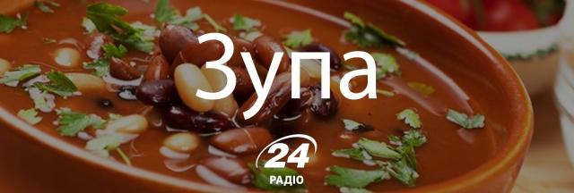 13 колоритних українських слів, незамінних на кухні - фото 146956