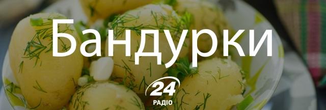 13 колоритних українських слів, незамінних на кухні - фото 146951