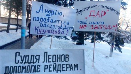 Суддя Леонов має відповісти за покриття злочинів рейдерів – адвокат