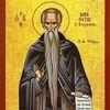 Святой Неофит