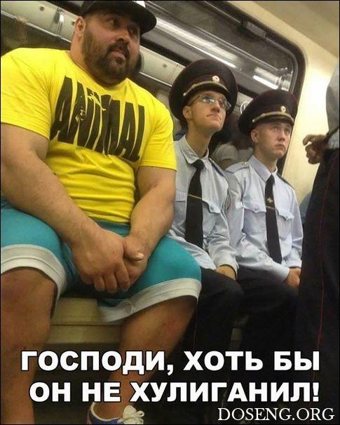 https://proxy11.online.ua/uol/r3-980bc1deb9/59e50a7d330fe.jpg