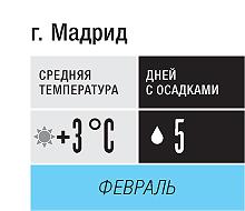 VS23_022_Mesyats-1.jpg