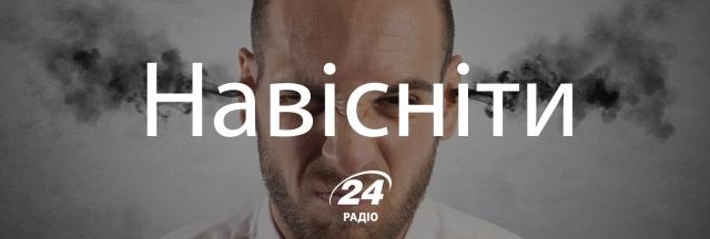 Говори красиво: 15 українських слів, які замінять наш суржик - фото 140192