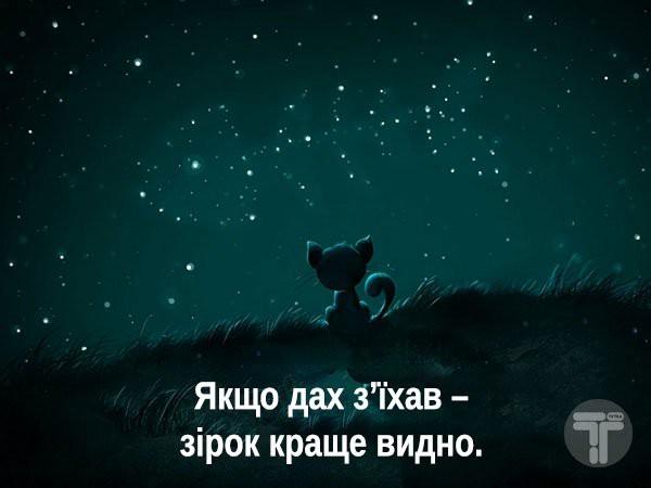 ВСЕ БУДЕ ЛЮКС
