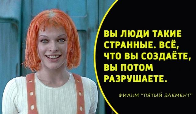 8 лучших фильмов «прекрасной инопланетянки» Миллы Йовович.