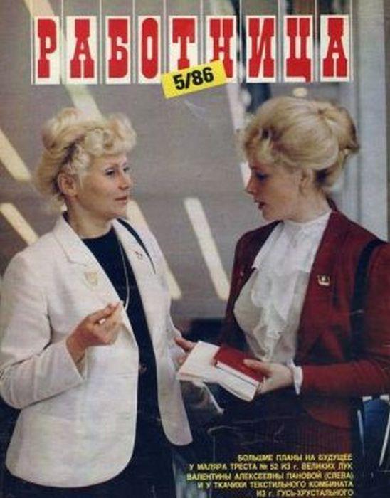 Общественно-политический и литературно-художественный журнал для женщин.