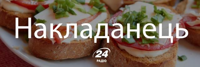 Говори красиво: 15 українських слів, які замінять наш суржик - фото 140194