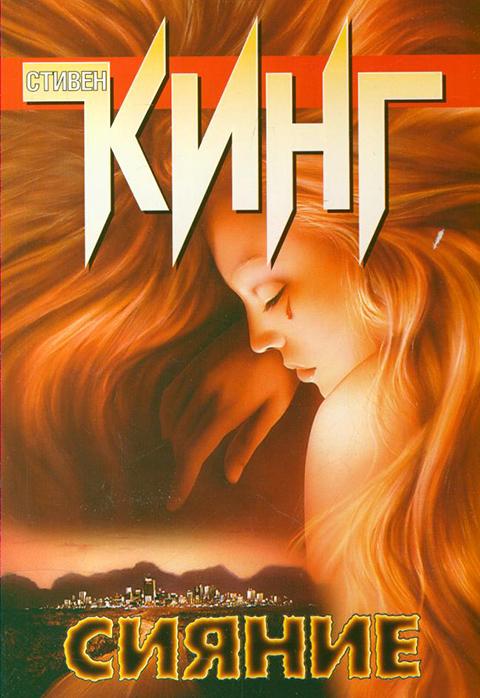 Фото: Вечерний book list: интересные книги для февральского вечера