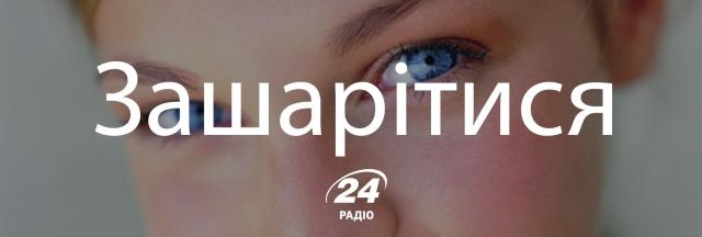 Говори красиво: 15 українських слів, які замінять наш суржик - фото 140183