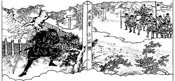 В Японии открывают первый в мире центр изучения ниндзя