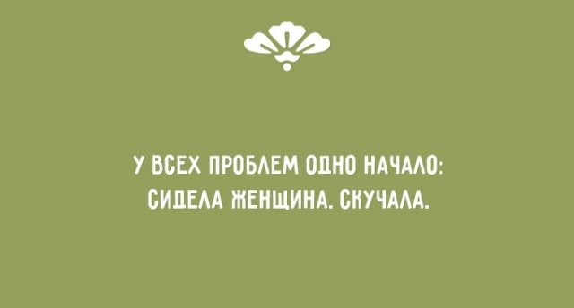 0_107688_37eaf8bc_orig (680x365, 17Kb)