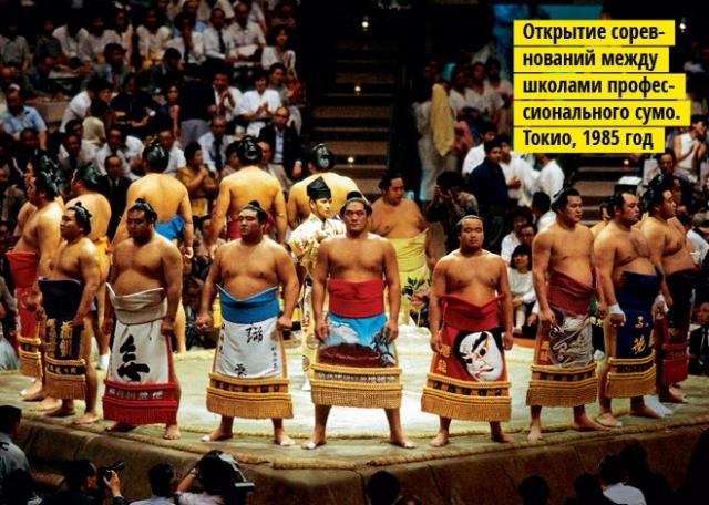 Самая весомая и исчерпывающая статья о сумо