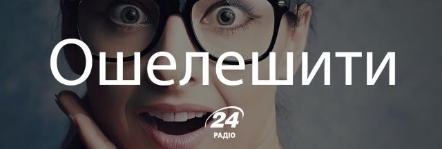 Говори красиво: 15 українських слів, які замінять наш суржик - фото 140196